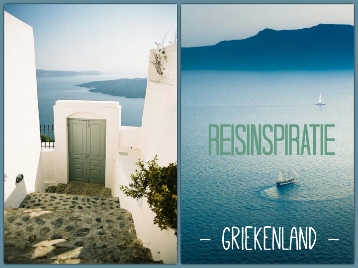 Travel inspiration | Greek style